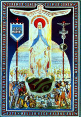 Legion-of-Mary-Logo-1