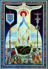 Legion-of-Mary-Logo-1